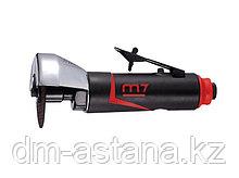 MIGHTY SEVEN Пневматическая отрезная мини-машина 75 мм, 22000 об/мин MIGHTY SEVEN QC-213T
