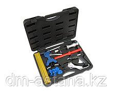 МАСТАК Система клеевая для ремонта вмятин без покраски, кейс, 21 предмет МАСТАК 118-10021C