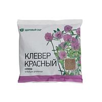 Сидерат Клевер красный 0,5 кг Здоровый сад