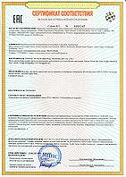 Сертификат соответствия (Бесплатный просчет стоимости).