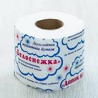 Туалетная бумага «Белоснежка», 12шт/упак