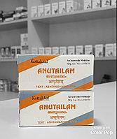 Масло Анутайлам (Anutailam oil) Kottakkal, 10мл
