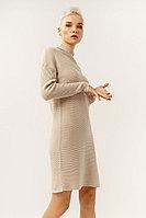 Платье женское Finn Flare, цвет бежевый, размер XS