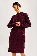 Платье женское Finn Flare, цвет фиолетовый, размер S