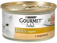 Гурмет Голд - Gourmet Gold паштет с индейка 85 г.