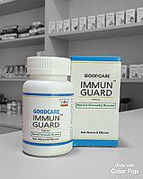Иммун Гард: для иммунитета (60 кап, 500 мг), Immun Guard Capsules, произв. Goodcare
