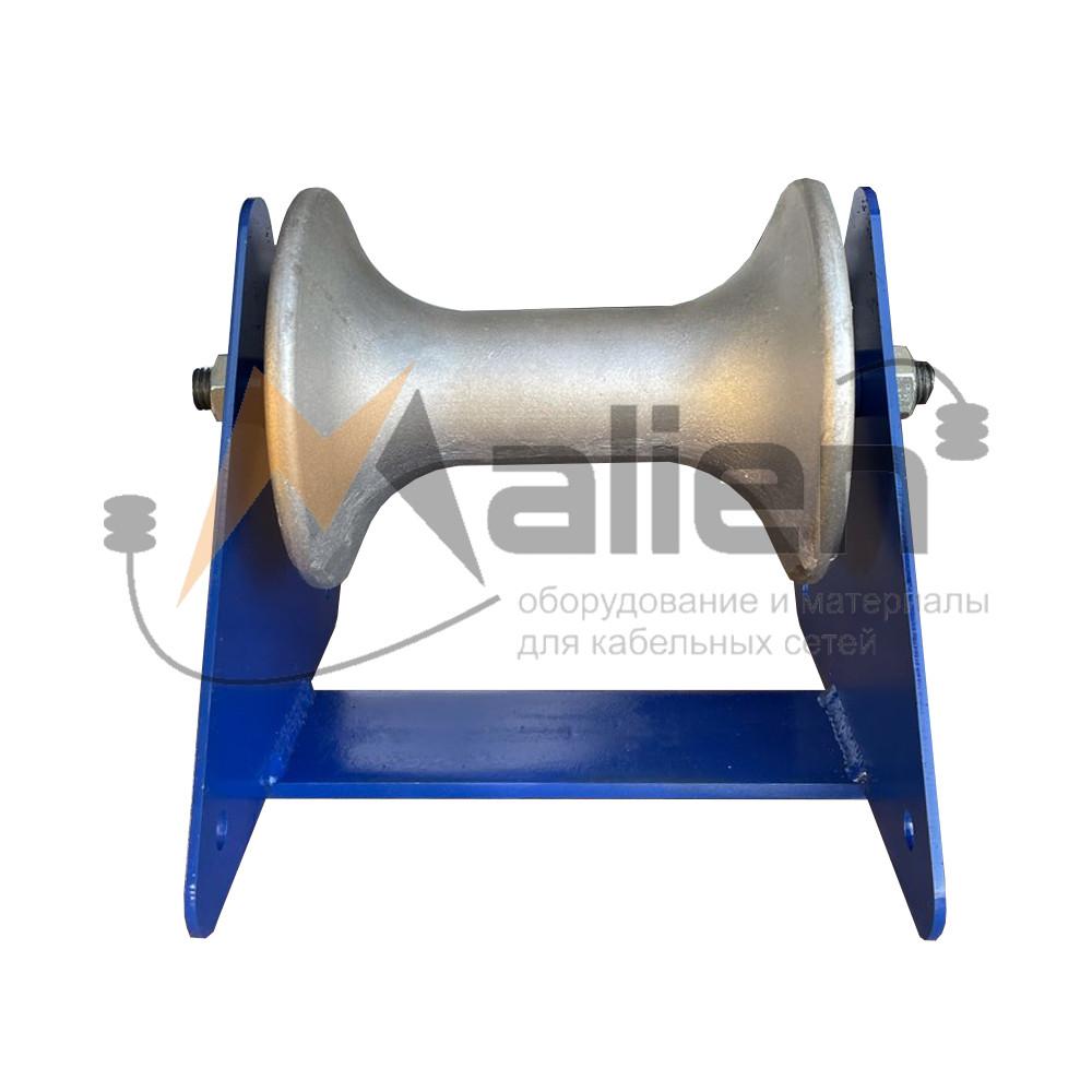 РКС 1-120А Ролик кабельный составной МАЛИЕН