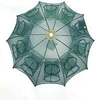 Автоматическая складная рыболовная сеть- ловушка (верша-паук) 18 отверстие