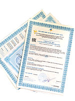 Свидетельство о государственной регистрации на продукт (СГР) (Бесплатный просчет стоимости).
