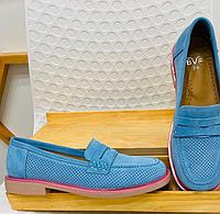 Туфли голубые с перфорацией, натуральная замша