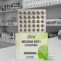 Медха вати (Medha Vati Extrapower) Divya, 30/120 таб.