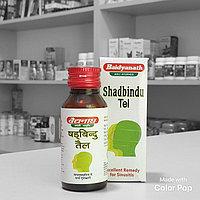 Шадбинду Таил: масло для носа (50 мл), Shadbindu Tel, произв. Baidyanath