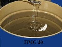 Жидкость ПМС-20