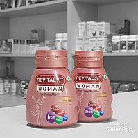Ревиталь Н: источник витаминов и минералов (30 таб), Revital H, произв. Sunpharma