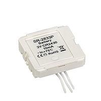 Конвертер SR-2833P (3V, DIM) (arlight, IP20 Пластик, 3 года)