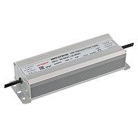 Блок питания ARPV-ST36150 (36V, 4.2A, 150W) (Arlight, IP67 Металл, 3 года)