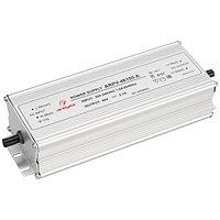 Блок питания ARPV-48150-A (48V, 3.1A, 150W) (Arlight, IP67 Металл, 3 года)
