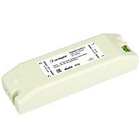 Блок питания ARV-AL12048 (12V, 4A, 48W) (Arlight, IP20 Пластик, 2 года)