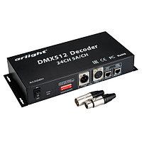 Декодер DMX-24CH-5A (12-24V,1440-2880W) (arlight, IP20 Металл, 1 год)