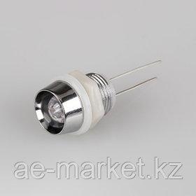 Держатели для светодиодов 8, 10 мм