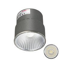 Светодиодный модуль SP-POLO-15W Day White 40deg (2-3) (arlight, Металл)