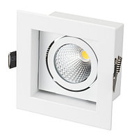 Светильник CL-KARDAN-S102x102-9W White (WH, 38 deg) (arlight, IP20 Металл, 3 года)