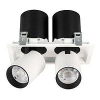 Светильник LTD-PULL-S110x210-2x10W Day4000 (WH, 24 deg, 230V) (arlight, IP20 Металл, 5 лет)