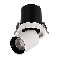 Светильник LGD-PULL-R100-10W Day4000 (WH, 20 deg) (arlight, IP20 Металл, 3 года)
