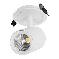Светильник LGD-LUMOS-R62-9W White6000 (WH, 25 deg) (arlight, IP20 Металл, 3 года)
