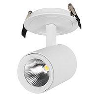 Светильник LGD-LUMOS-R76-16W White6000 (WH, 20 deg) (arlight, IP20 Металл, 3 года)