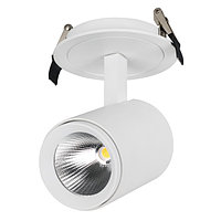 Светильник LGD-LUMOS-R76-16W Warm3000 (WH, 20 deg) (arlight, IP20 Металл, 3 года)