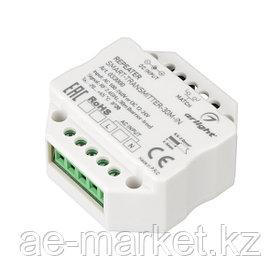 SMART Беспроводные удлинители [2.4G]