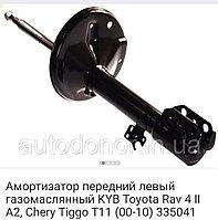 Амортизатор toyota rav 4 1999-2004