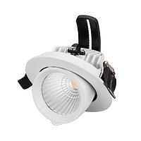 Светильник LTD-EXPLORER-R100-12W White6000 (WH, 38 deg) (arlight, IP20 Металл, 3 года)