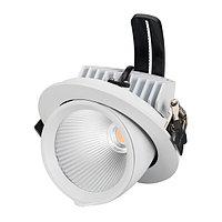 Светильник LTD-EXPLORER-R130-20W Warm3000 (WH, 38 deg) (arlight, IP20 Металл, 3 года)