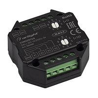INTELLIGENT ARLIGHT Конвертер DALI-309-SCENES-IN (DALI bus) (arlight, -)