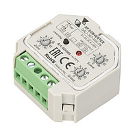 INTELLIGENT ARLIGHT Конвертер RF-сигнала DALI-307-MIX-IN (DALI-BUS, RF, PUSH) (INTELLIGENT ARLIGHT, Пластик)