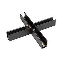 Коннектор крестовой MAG-CON-4563-X90 (BK) (arlight, IP20 Металл, 3 года)