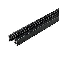 Трек LGD-2TR-TRACK-1000-BK (C) (arlight, IP20 Металл, 3 года)