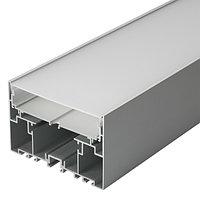 Профиль с экраном S2-LINE-10570-2500 ANOD+OPAL (arlight, Алюминий)