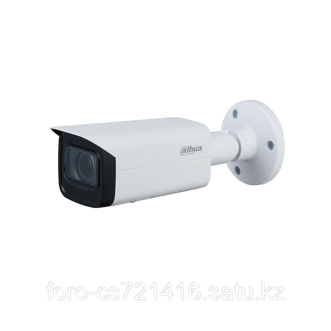 Цилиндрическая видеокамера Dahua DH-IPC-HFW3441TP-ZAS