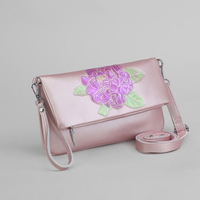 Клатч женский, отдел с перегородкой, 2 наружных кармана, с ручкой, длинный ремень, цвет розовый перламутровый