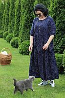Женское летнее из вискозы синее нарядное платье MadameRita 5141 48р.