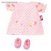 Набор летней одежды и аксессуаров Gotz для кукол 30-33 см