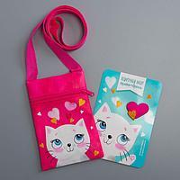 Детский подарочный набор сумка + брошь, цвет малиновый