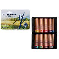 Карандаши художественные цветные «Мастер-класс», 48 цветов
