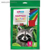 Картон цветной гофрированный A4, 8 листов, 8 цветов ArtSpace