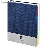 Тетрадь на кольцах А5, 240 листов ArtSpace «Моноколор». Notebook, с разделителями листов