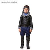 """Карнавальный костюм """"Лётчик"""", текстиль, куртка, брюки, шлем, р-р 32, рост 122 см"""