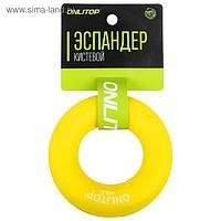 Эспандер кистевой 8,5 см, нагрузка 20 кг, цвет жёлтый